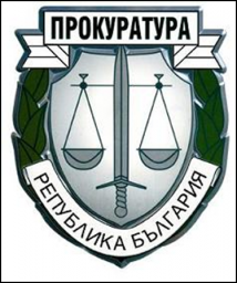 A new project prepared by the Bulgarian Prosecutor's Office
