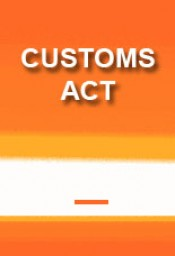 Bulgarian Customs Act, part 1