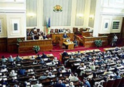 The Parliament passed the amendments in the Bulgarian Trade Registry act