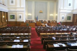 The Bulgarian national assembly passed the amendments in the Commerce act