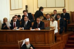 The new Bulgarian government was elected by the National Assembly