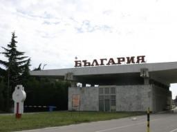 New requirements for visa declarations in Bulgaria