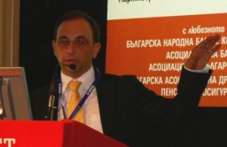 Electronic Management Act in Bulgaria