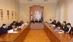 BULGARIAN STATE EMPLOYEES