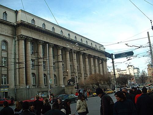 Sofia Court